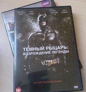 """DVD диск Темный рыцарь """"Возвращение легенды"""""""