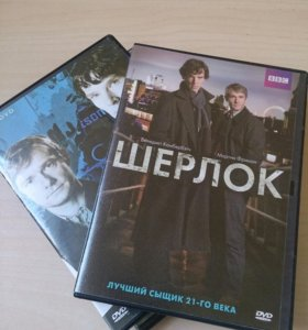 DvD диск Сериал Шерлок