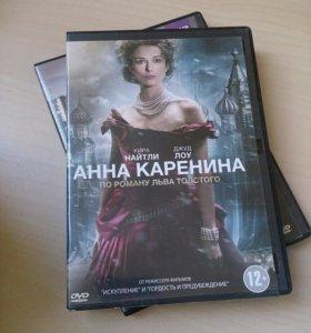 DvD диск Анна Каренина