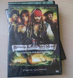 """DvD диск Пираты Карибского моря """"На странных берег"""