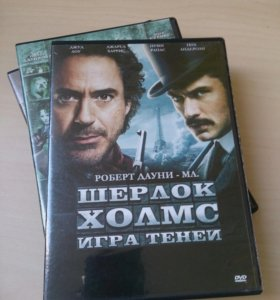 DvD диск Фильм Шерлок Холмс Игра теней