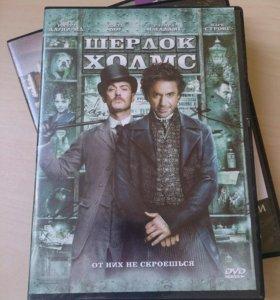 DvD диск Фильм Шерлок Холмс