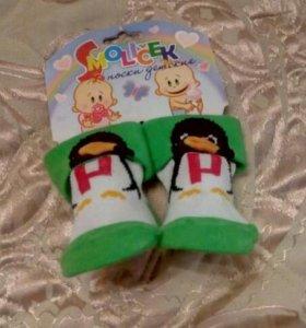 Новые носочки детские