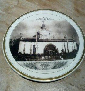 Коллекционная тарелка