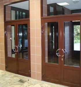 Ремонт алюминиевых дверей и окон