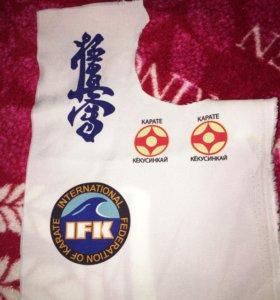 Нашивки на кимоно