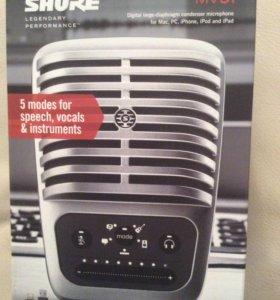 Цифровой конденсаторный микрофон