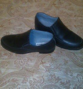 Ботинки на мальчика р-31