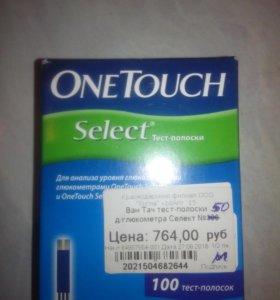 Тест полоски для глюкометра One touch select