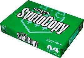 Бумага SvetoCopy формат А4