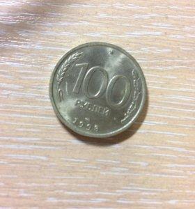 100 рублей  1998 года