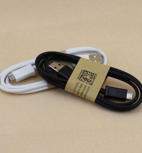 КАБЕЛЬ MICROUSB/USB SAMSUNG