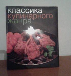 Книга новая  цветная иллюстрация