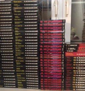 Коллекция книг Незнанского