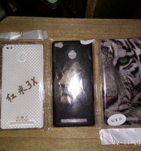 Чехлы для Xiaomi Redmi 3X