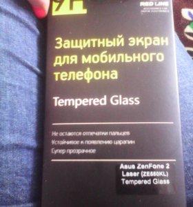 Продам защитное стекло на   Asus