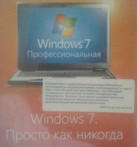 Програмное обеспечение windows 7. Профессиональная