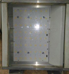 Прожектор светодиодный 75ватт