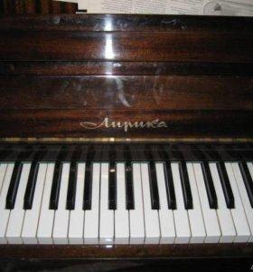 Пианино Лирика