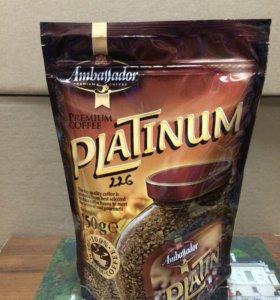Кофе Platinum