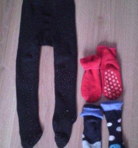 Пакетом,махровые колготки и носки
