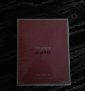 CHANCE CHANEL(доставка по Выборгу!)женские