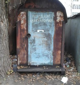 Продается металлический гараж (сарай)