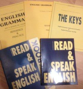 Учебники и рабочие тетради по английскому языку