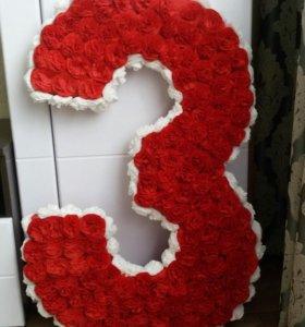 Цифра 3 на день рождение