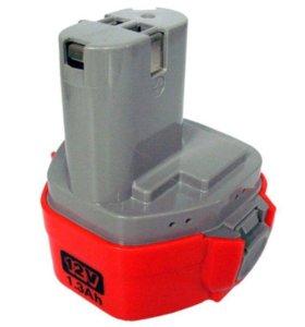 Аккумулятор для макиты новый 12 вольтовый