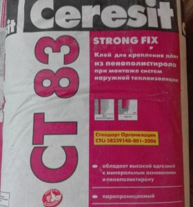 Ceresit CT83