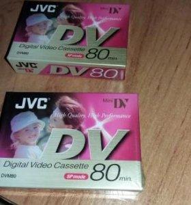 Кассеты для видеокамеры