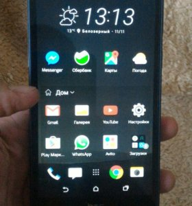 HTC 828 обмен