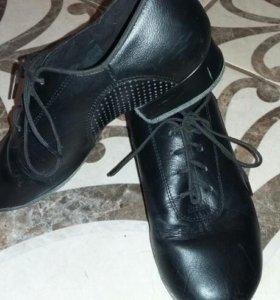 Туфли кожаные для бальных танцев мальчиковые