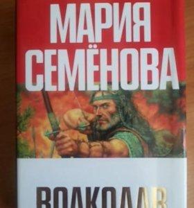 Книга в суперобложке Волкодав