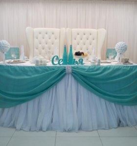 Продаю свадебный декор