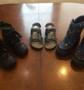 Сапоги ботинки босоножки 33 р