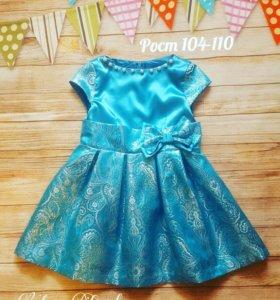 Нарядное платье на рост 104-110