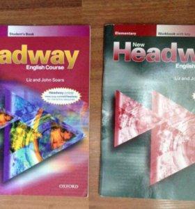 Headway Elementary учебник и рабочая тетрадь