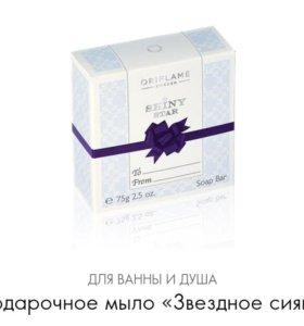 Мыло в подарочной коробочке