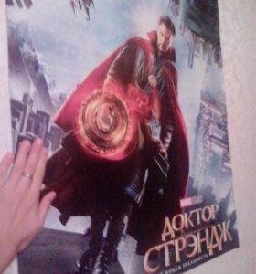 """Огромный постер Marvel Studios """"Доктор Стрэндж"""""""