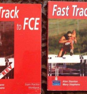Fast Track to FCE (англ.яз.)