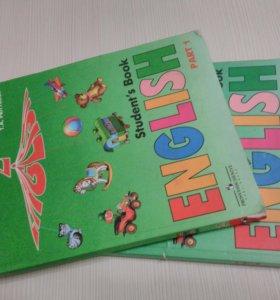 2 учебника по английскому