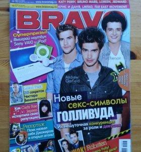 Журналы  Bravo 2012