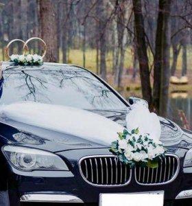 Свадебный комплект на авто