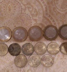Монеты 10 рублевые