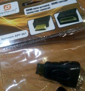HDMI-HDMI MINI переходник
