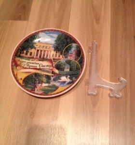 Тарелка или сувенир