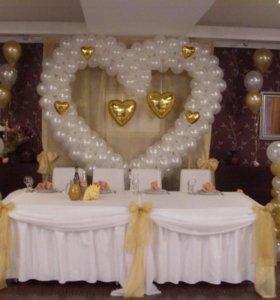 Оформление свадьбы в Марксе