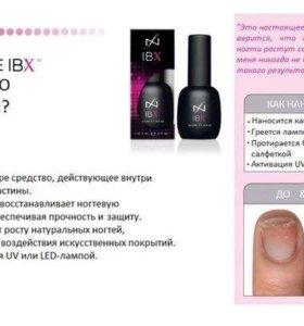 Укрепление ногтей . IBX система